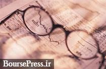 صف فروش و کاهش قیمت ۵ شرکت با اعلام شفاف سازی و برگزاری مزایده