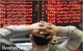 معاملات دیروز سهم خبرساز بازهم باطل شد/ توضیح شرکت در دو مورد مهم