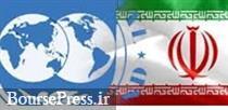 صندوق بین المللی پول پیش بینی وضعیت اقتصادی ایران را تغییر داد