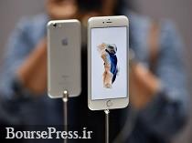 فرصت ۶ ماهه مجوز نمایندگی اپل در ایران