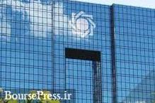 بدهی های خارجی ایران ۱۱ درصد کم شد + جدول