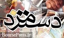 حداقل دستمزد ۹۸ کارگران تعیین شد