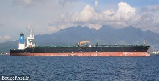 گزارش خبرگزاری آمریکایی از آینده نفتکش ایرانی