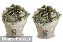 حجم بدهیهای خارجی ایران ۵.۶ درصد کاهش یافت