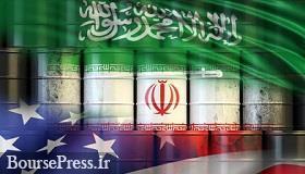 عربستان برای دومین مرتبه صادرات نفت به آمریکا را کاهش داد