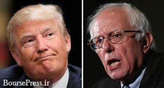 پیشتازی سندرز و ترامپ در انتخابات مقدماتی ایالت نیو همپشایر