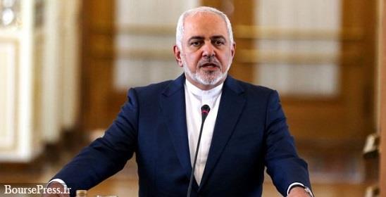 واکنش ظریف به پیشنهاد چند میلیون دلاری آمریکا به ناخدای کشتی ایرانی