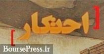 ۹۰۰ تن شکر احتکار شده در مشهد کشف شد