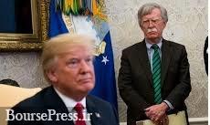 ترامپ از جان بولتون ناراضی و به دنبال گفت وگو با ایران است