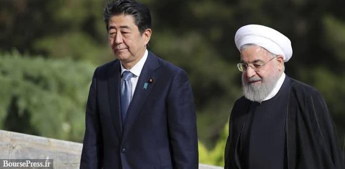 تحلیلی از سفر روحانی به ژاپن با احتمال سه رویداد مهم/ توافق بزرگتر ؟