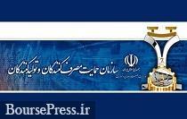 ایران خودرو و سایپا  و 11 شرکت دیگر مجوز واردات و پیش فروش گرفتند