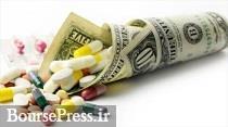 دلار ۴۲۰۰ تومانی برخی محصولات دارویی حذف شد