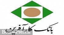 مجمع بانک بورسی به تنفس کشیده شد + علت