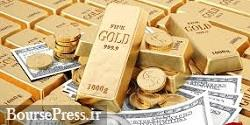 قیمت روز سکه، طلا و ارز / ورود مجدد دلار به کانال ۱۳ هزار تومانی