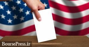 رأیگیری زودهنگام انتخابات در چند ایالت آمریکا آغاز شد