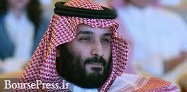 جزئیاتی از کودکی و نوجوانی ولیعهد عربستان فاش شد