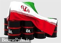 خرید نفت کشورهای آسیایی از ایران کم شد/ استفاده از تخفیف برای افزایش فروش
