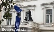 روایت سفیر ایران در لندن از ماجرای حمله به سفارت