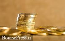 علت افزایش سکه و طلا در ایام نوروز