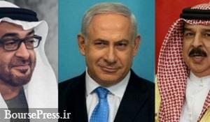 امارات و بحرین با اسرائیل توافق صلح ۱۲بندی امضا کردند