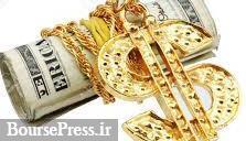 قیمت دلار و سکه در اولین سه شنبه سال