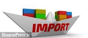 واردات ۴۷ قلم کالا آزاد شد/ حق ورودی ۵ تا ۵۵ درصد + فهرست