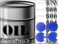 پیش بینی ۳ مرجع جهانی از تقاضای نفت در ۴ فصل ۲۰۱۷