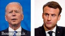 گفتوگوی بایدن با رئیس جمهور فرانسه درباره ناتو و ایران