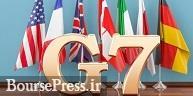 ترامپ جلسه جی۷ را برای سه ماه به تعویق انداخت + علت