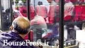 خروج موقت ۶ شرکت بورسی در پایان معاملات امروز