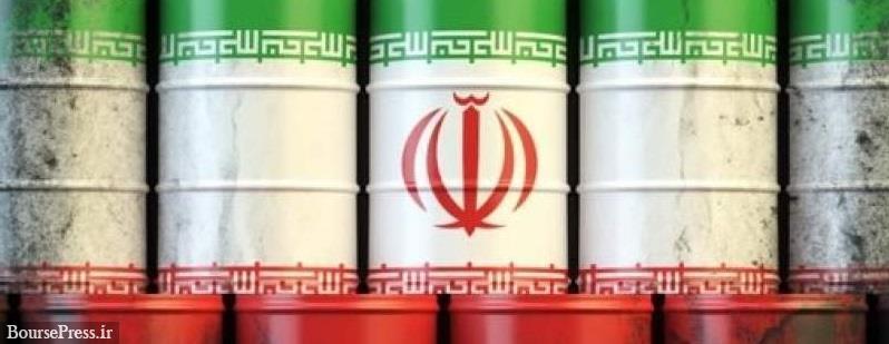 آخرین حجم صادرات نفت ایران با کاهش به ۵۰۰ هزار بشکه