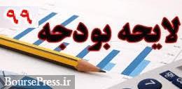 نماینده مجلس میزان فروش و قیمت روزانه نفت در بودجه ۹۹ را پیش بینی کرد