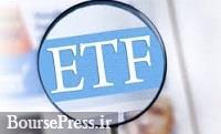 محاسبه ارزش روز و بازده سهام ۴ پالایشگاه بورسی در ETF دوم