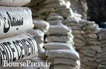 قیمت سیمان با عرضه در بورس کالا شفاف می شود