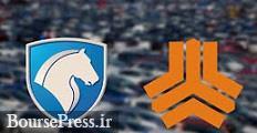 مهمترین نتیجه فروش 14 و 17.3 درصد از سهام دولت در ایران خودرو و سایپا