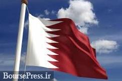 گزارش رویترز از علت اصلی خروج قطر از اوپک