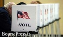 نتایج انتخابات آمریکا مشخص شد
