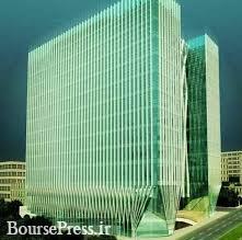 دو مشتری خواهان خرید ساختمان 1000 میلیاردی بورس تهران + چند مانع