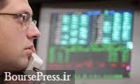 متغیرهای مهم این هفته بورس ، پیش بینی شاخص و معرفی سهام مقبول