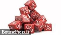 سه شرکت بورسی مجوز افزایش سرمایه ۱۶۷، ۵۰ و ۳۴ درصدی گرفتند