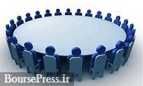 زمان افزایش سرمایه ۱۲۰ درصدی+ مجمع چهارمین سهم جدید و ۴ شرکت