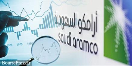 برنامه بزرگترین شرکت نفتی جهان برای عرضه اولیه 10 درصد سهام