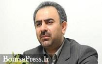 سپرده های خرد موسسات غیر مجاز تا پایان بهمن تعیین تکلیف می شوند