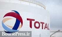 تحریم ایران مانع از فروش سهام چند میدان نفتی توتال شد