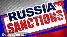اتحادیه اروپا تحریمهای اقتصادی روسیه را تا نیمه ۲۰۲۰ تمدید کرد