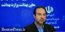 بورس ایران در دو هفته نیمه تعطیل ، فعال است/جزییاتی مهم از محدودیت های شدید