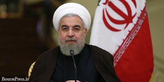 روحانی دستور گام سوم برجام را داد / لغو محدودیتهای تحقیق و توسعه