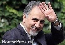 نجفی از شهرداری تهران رفت و سرپرست انتخاب شد