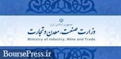 محدودیت های جدید وزارت صنعت برای معاملات خودرو و کنترل قیمت ها
