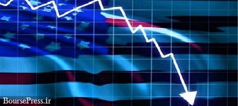 بانک مرکزی آمریکا بازهم نرخ بهره را کم کرد / این بار 0.25 درصد
